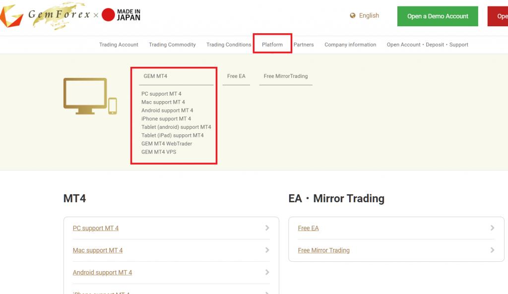 GEMFOREX Download MetaTrader