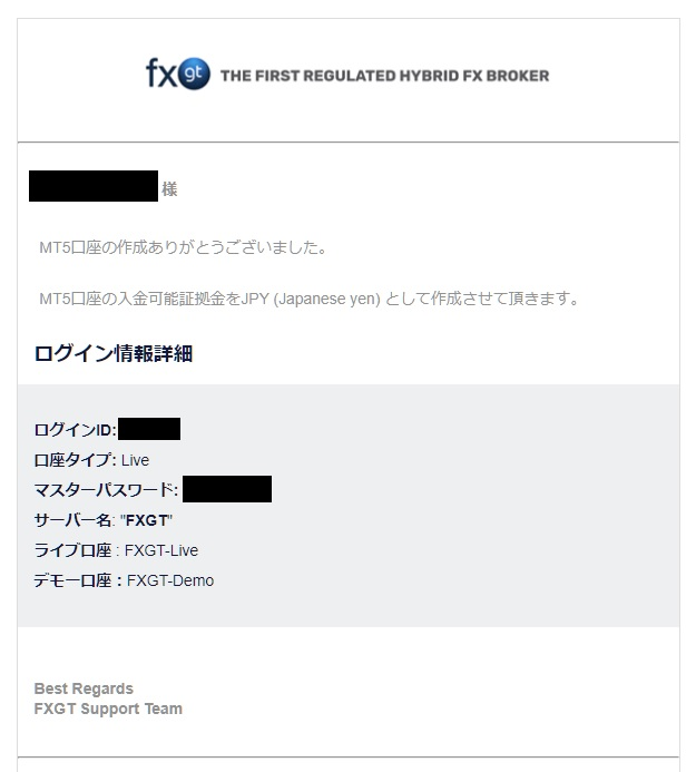 FXGT口座ログイン情報詳細