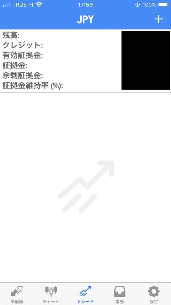 MT4アプリ、口座残高の確認