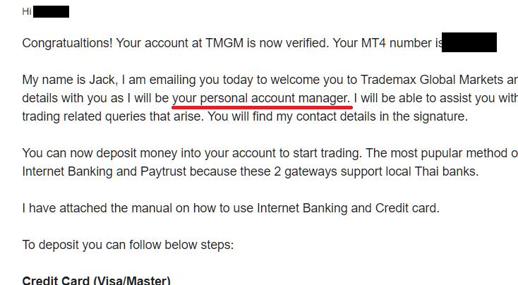 TMGMアカウントマネージャーのアサイン連絡メール