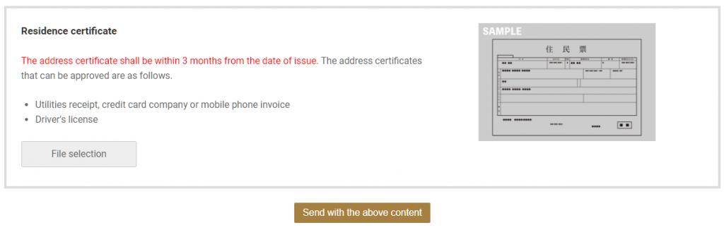 GEMFOREX upload POE document