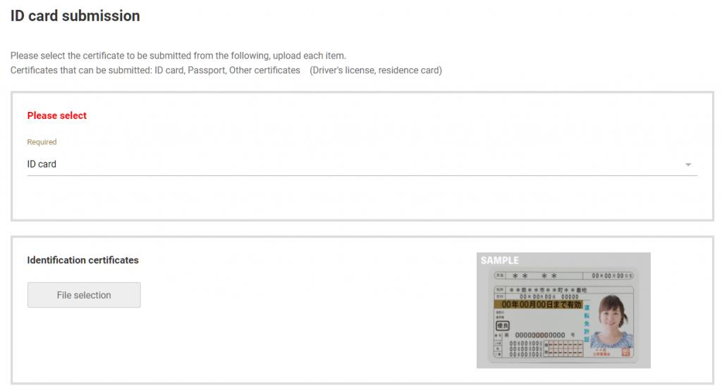 GEMFOREX upload id verification document