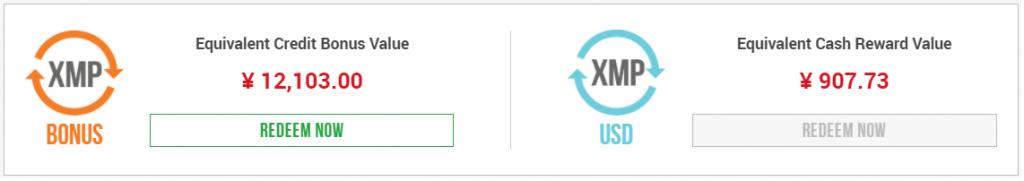 xm-royalty-program