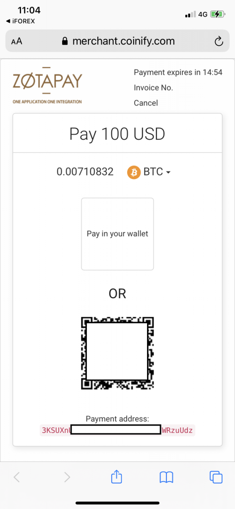 iFOREXスマホアプリ・入金(ビットコイン)