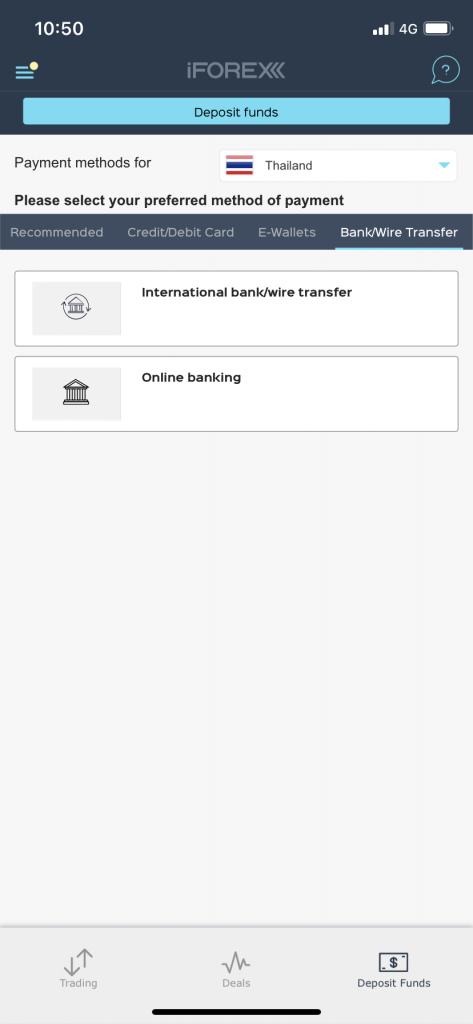 deposit on iforex app (bank)