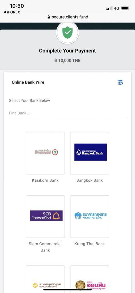 deposit on iforex app (thai local bank)