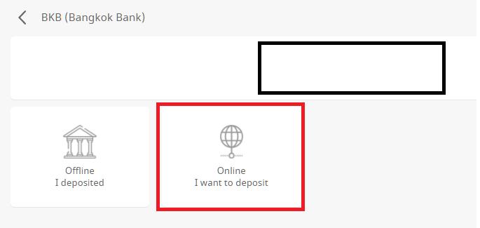 fbs online payment