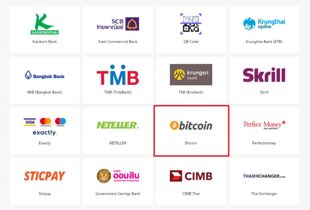 fbs bitcoin deposit