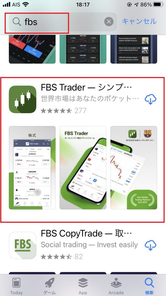 FBS Traderアプリ、ダウンロード