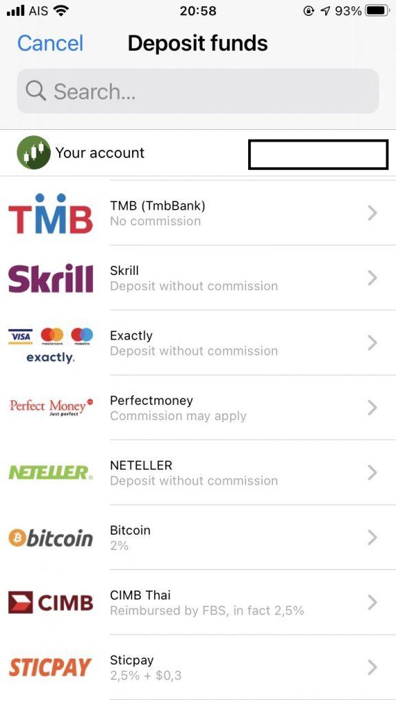 FBS Trader App, deposit