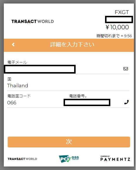fxgt input credit card information