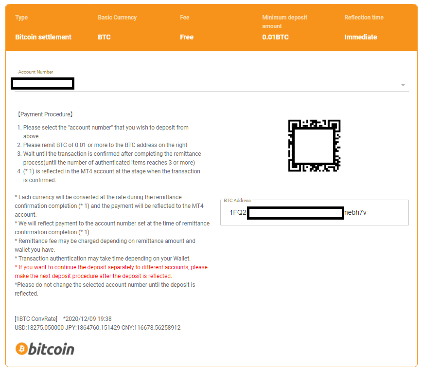 gemforex bitcoin address
