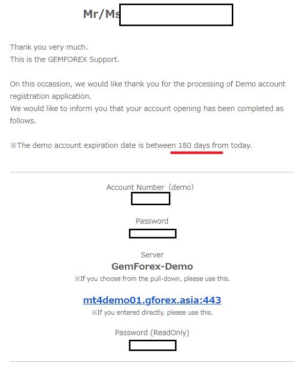GEMFOREX demo account, confirmation email