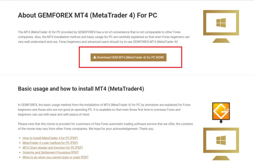 GEMFOREX MT4. download mt4