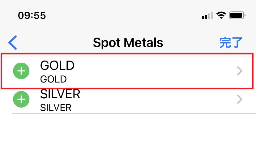 XMの金(ゴールド)のトレード方法、スマホアプリ版MT4、GOLDを追加