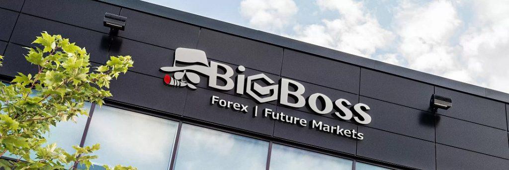 BigBossの会社外観